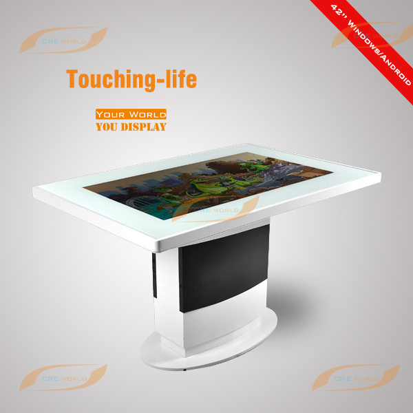 42inch interctive table
