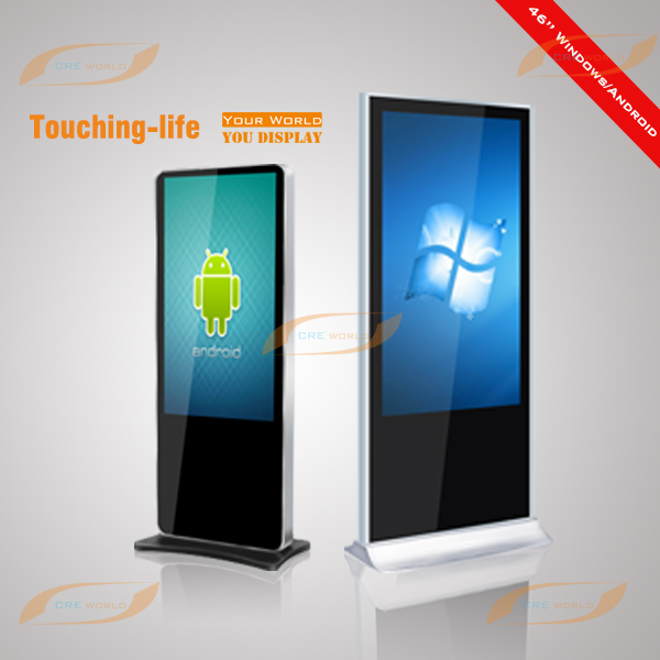 42inch interctive touching kiosk