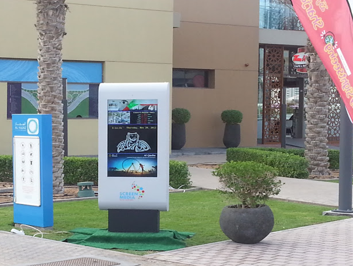 47 inch Sony Ericsson style outdoor lcd display in Dubai