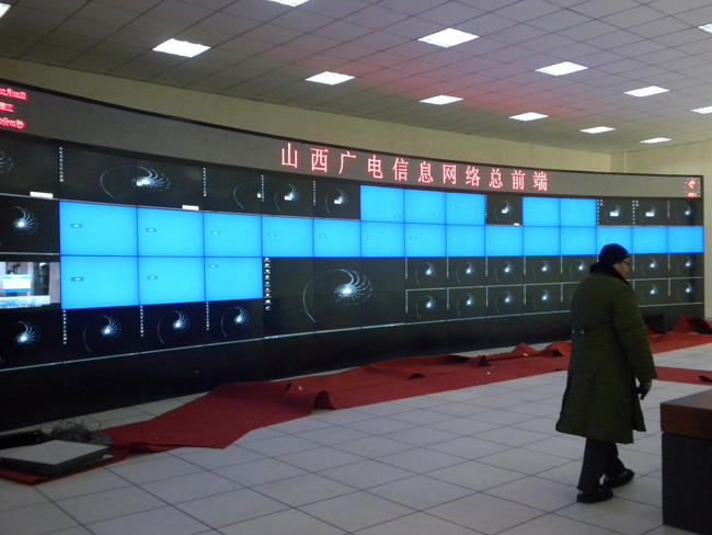 46 inch LCD video wall in Shanxi Radio & Television Information Center 01.jpg