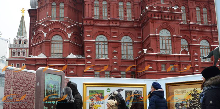 Rusia-Moscow_outdoor lcd display01.jpg